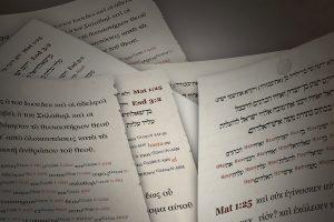 דפים לתרגום